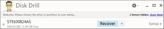Бесплатная программа для восстановления удаленных файлов